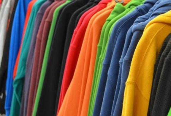 ظاهرة لبس الملابس ذات الألوان الزاهية في محرم وصفر
