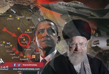 داعش والصراع الإيراني الأمريكي