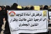 علاقة القانون الجعفري بدخول داعش
