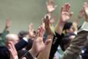 هل تؤيد تعديل قانون انتخابات مجالس المحافظات والانتخابات البرلمانية ؟