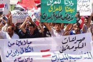 استطلاع للرأي حول أثر عراقيي الداخل والخارج على الوضع العراقي