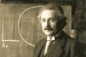 بين النسبية والكم: عديد من المعضلات بلا تسويات