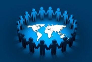 جينات الحضارة واليوم العالمي للسكان