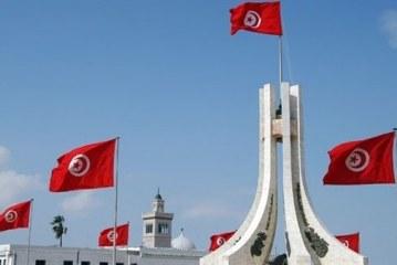 دراسة حول الملامح الفكرية والذهنية للفئات المتسولة في المدن التونسية زمن الاستعمار الفرنسي