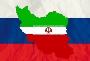 السياسة الخارجية الروسية تجاه ايران 2000-2017