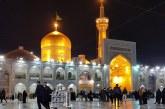 ولاية العهد للإمام الرضا (ع): الدوافع والغايات