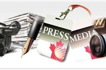 الإعلام الأمني ودوره في نشر ثقافة الوعي الأمني المجتمعي