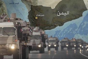 """مستقبل الصراع في اليمن بعد """"انسحاب"""" القوات الإماراتية"""