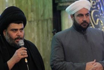 السلطة الدينية وسياسة الأوقاف الإسلامية في العراق
