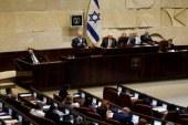 نتائج الانتخابات الإسرائيلية وسيناريوهات تشكيل الحكومة