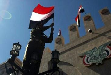 السياسة النقدية والنمو الاقتصادي في اليمن (1991-2013)