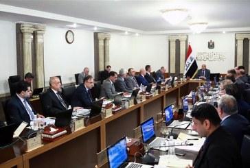 قراءة أولية في مشروع قانون مجلس الإعمار في العراق