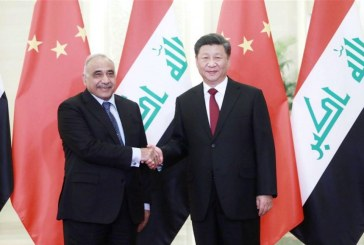 هل ستفسح الولايات المتحدة المجال للصين لتطوير البنى التحتية الاستثمارية في العراق ؟