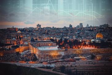 الديموغرافوبيا في القدس: الواقع والتحولات والاستشراف