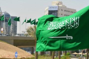 دراسة قياسية لتأثير بعض متغيرات صناديق الأسهم المحلية السعودية على نشاط المصارف الإسلامية السعودية التابعة لها – دراسة حالة صناديق الإنماء للأسهم المحلية