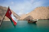 المستجدات في سلطنة عمان