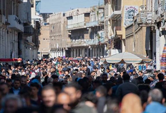تحذير استباقي: العراقيون في عام 2020