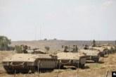 توجيهات لاستراتيجية الأمن القومي الإسرائيلي