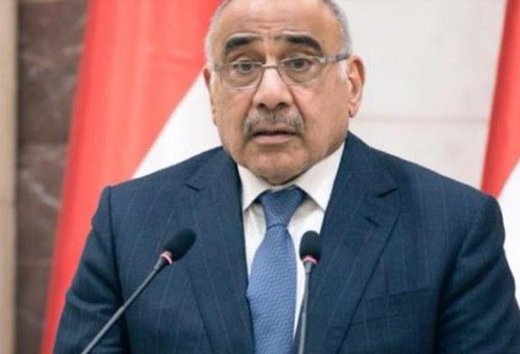 كم ستوفي حكومة عادل عبد المهدي من إصلاحاتها التي أطلقتها بعد التظاهرات الأخيرة