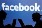 لمستخدمي الفيسبوك….هل قراءتك للمنشورات أكثر من نشرك أم العكس ؟