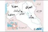 تحاشي عودة تنظيم الدولة الإسلامية إلى النشاط في العراق وسورية