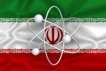 قراءة في الاستراتيجية النووية الايرانية
