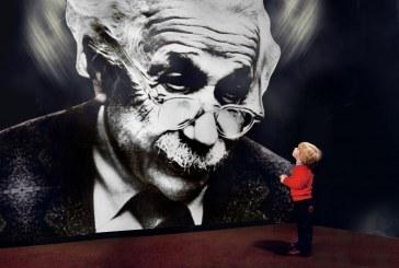 لماذا لم يعد هناك أينشتاين