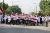 هل تؤيد خروج الطلبة دون سن 18 سنة الى التظاهرات الشعبية الحالية في العراق ؟