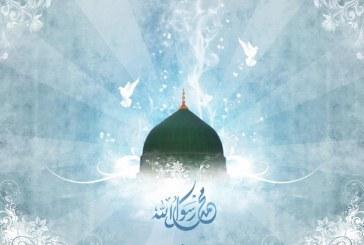 التعايش السلمي عند رسول الله محمد (ص) والاقتداء به في الوقت الحاضر