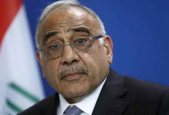 مارأيك بخطوة استقالة عادل عبد المهدي ؟