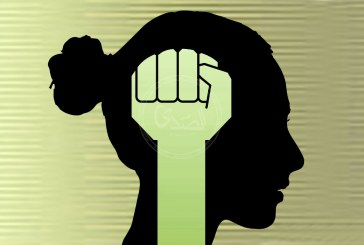 المرأة في ظل سياسات التنمية