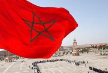 دور اللامركزية في التنمية المحلية بالمغرب: الجماعة نموذجا