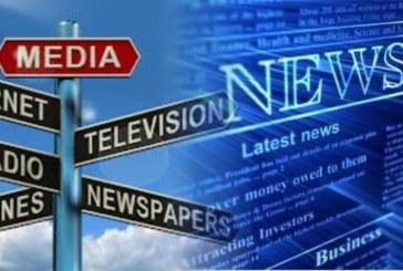 دور وسائل الإعلام في تعزيز الرأي العام