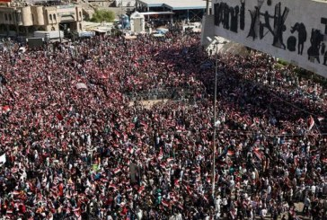 مبدأ (الشعب مصدر السلطات) برأيك تنطبق على أي التظاهرات الآتية أكثر :
