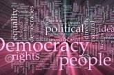 معيقات الديمقراطية التشاركية بالمغرب على ضوء دستور 2011 والقوانين التنظيمية