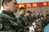 كيف أضعف «التجنيد الإجباري» الجيش الصيني؟