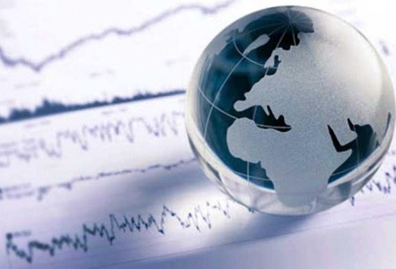 واقع وآفاق التنمية العربية في ظل المتغيرات الدولية والإقليمية