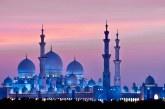 ملاحظات تأسيسية حول الخطاب الإسلامي في ظل التحولات الجديدة