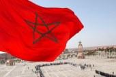 نشر نظم المعلومات ودورها في تحقيق التنمية بالمغرب