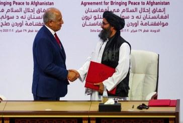 ماذا بعد الإتفاق الأمريكي مع طالبان؟
