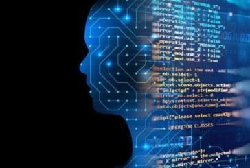 مركز الأمن القومي في ظل الثورة المعلوماتية