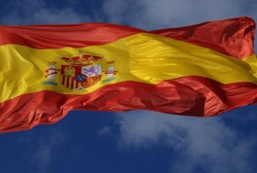 الأهمية الجيوستراتيجية لإقليم كتالونيا من المنظور الاسباني