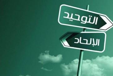 الإلحاد والملحدون في مصر (2): المدونات والمدونون 2000 ـ 2010
