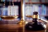 حكم القانون في العالم