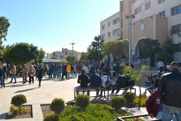 نافذة تطوير البحث العلمي في الجامعات العربية