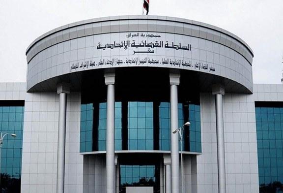 اختصاص الادعاء العام في الرقابة على دستورية القوانين