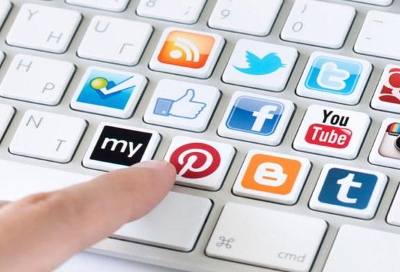 الإعلام الإلكتروني ودوره في الصراعات الدولية