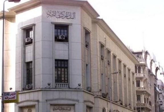 أثر برنامج الاصلاح الاقتصادى على الدين العام المصرى من 1990 الى 2020
