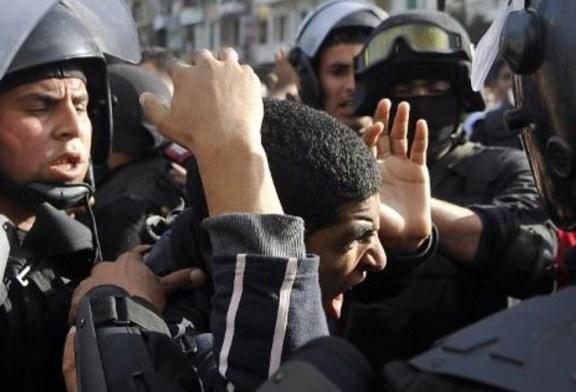 ما هو واقع الحقوق والحريات في العالم العربي للعام 2020؟
