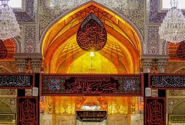 الإمام الحسن (ع): المثال الأنموذجي للتواضع